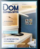Журнал_3